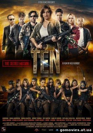 Ten (2017)