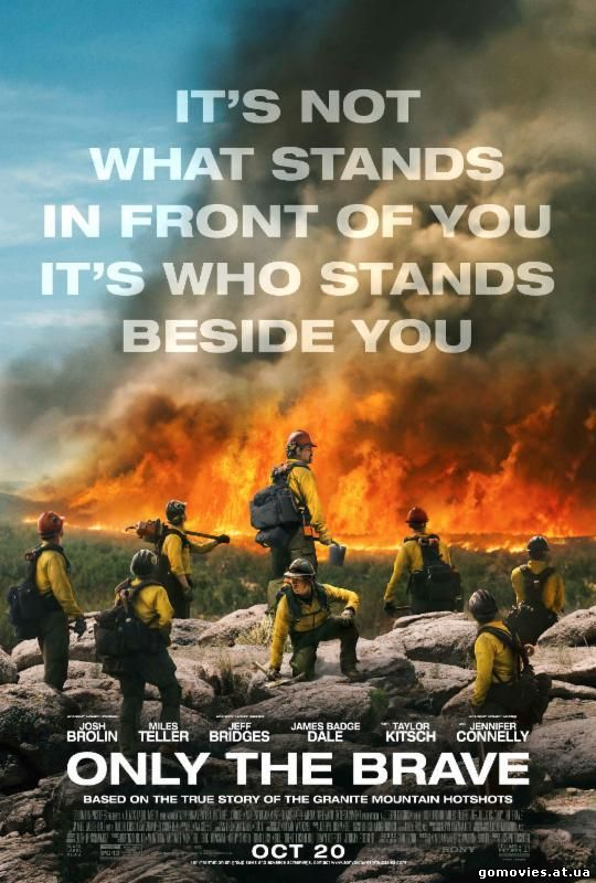 Only the Brave (2017)