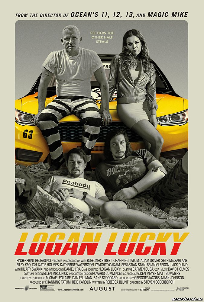 Logan Lucky (2017)