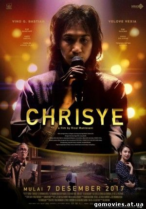 Chrisye (2017)